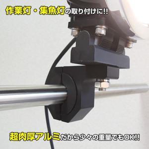 ステー ブラケット 丸パイプ用 肉厚アルミ 作業灯 集魚灯 ワークライト 投光器の取付けに パイプ径52mmまで対応|ksgarage|02