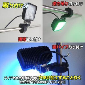 ステー ブラケット 丸パイプ用 肉厚アルミ 作業灯 集魚灯 ワークライト 投光器の取付けに パイプ径52mmまで対応|ksgarage|04
