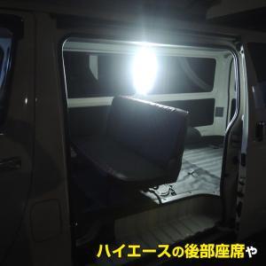 LED ルームランプ 室内灯 車内灯 3w 30LED 24v 12v 兼用 ロングサイズ 車 船 トラック トラクターに  4本セット|ksgarage|03