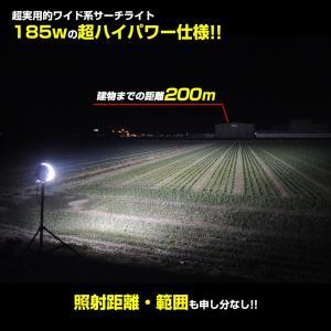 LED サーチライト 投光器 185w 24v 12v 兼用 船 重機に 広範囲照射 CREEチップ5w×37発|ksgarage|02