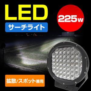 LED サーチライト 投光器 225w 24v 12v 兼用 船 重機に 広範囲照射 CREEチップ5w×45発|ksgarage