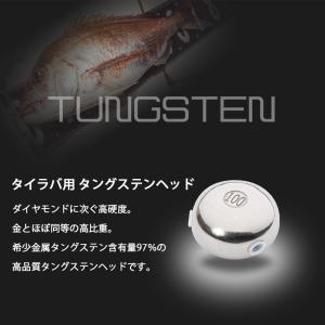 鯛ラバ タイラバ用 タングステン ヘッド 100g 遊動式 保護チューブ2種類付き 甘鯛 根物にも 5個セット|ksgarage|02
