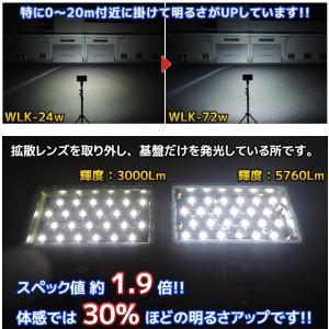 作業灯 LED ワークライト 72w 24v 12v 兼用 拡散タイプ 黒 防水 船 デッキライト 集魚灯に|ksgarage|03
