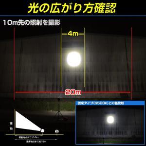 船 サーチライト LED 60w オレンジ 24v 12v 兼用 スポットタイプ 防水 ボートの前照灯 600m照射|ksgarage|06