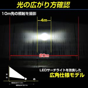船 サーチライト LED 60w 24v 12v 兼用 広角タイプ 防水 ボートの前照灯 450m照射 ksgarage 04