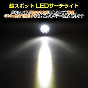 船 サーチライト LED 60w 24v 12v 兼用 スポットタイプ 防水 ボートの前照灯 600m照射|ksgarage|05