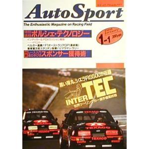 オートスポーツ1988/01/01号 インターTEC/ポルシェ・テクノロジー ksgyshop