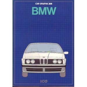 CAR GRAPHIC選集 BMW|ksgyshop