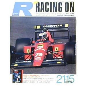 レーシングオン1989/02/1-15号 F1 ヘレス・テスト|ksgyshop