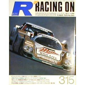 レーシングオン1989/03/15号 IMSA開幕戦/F1 ニューマシン情報|ksgyshop