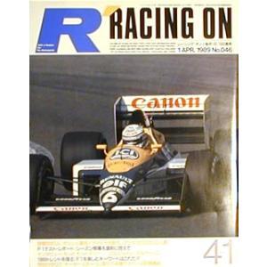 レーシングオン1989/04/01号 IMSAデイトナ マツダ767B入賞|ksgyshop
