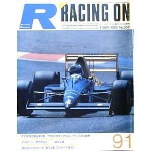 レーシングオン1989/09/01号 F1 プロスト連勝/パイクスピーク|ksgyshop