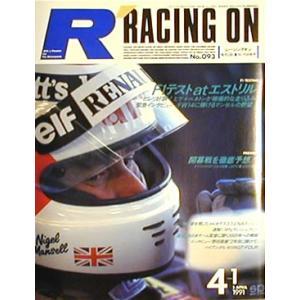 レーシングオン1991/04/01号 セリカGT-FOURサファリ仕様|ksgyshop