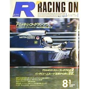 レーシングオン1991/08/01号 メキシコGP ウィリアムズ1-2|ksgyshop