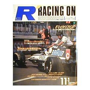 レーシングオン1991/11/01号 イタリアGP/KART世界選手権|ksgyshop