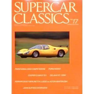 スーパーカー&クラシックスNo17|ksgyshop