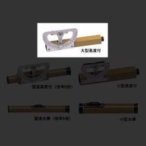 マイゾックス ハンドレベル 大型高度付 172mm HL-LK ksi-webshop