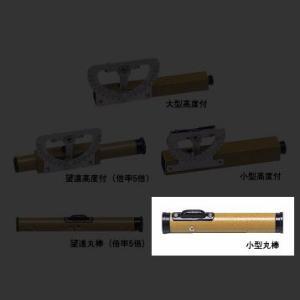 マイゾックス ハンドレベル 小型丸棒 132mm HL-S ksi-webshop