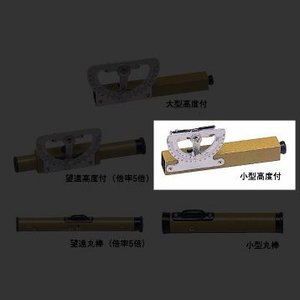 マイゾックス ハンドレベル 小型高度付 133mm HL-SK ksi-webshop