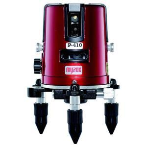 マイゾックス レーザー墨出器 P-410|ksi-webshop