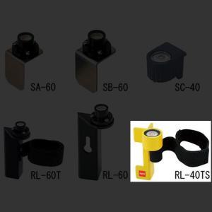 マイゾックス 水準器(スーパーロッドレベル) RL-40TS|ksi-webshop