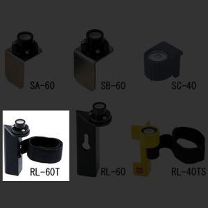 マイゾックス 水準器(ロッドレベル) ベルト付 RL-60T|ksi-webshop