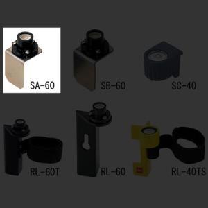 マイゾックス 水準器 着脱式 SA-60|ksi-webshop