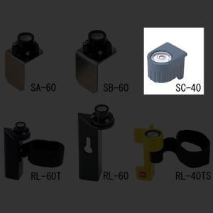 マイゾックス 水準器 着脱式 SC-40|ksi-webshop