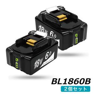 マキタ互換バッテリー 18v  BL1860B LED残量表示付 2個セット マキタ 互換バッテリー...