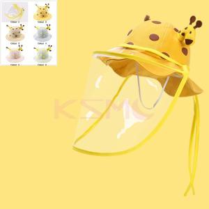 防護帽 子供用 フェイスガード 花粉対策 日避け 可愛い アウトドア 大人用 キッズ用 ベビーハット