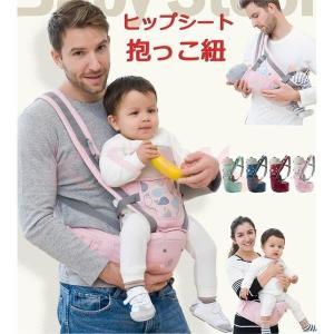 抱っこひも ヒップシード抱っこ紐 よだれカバー ベビーキャリー 出産祝い 新生児 赤ちゃん抱っこ 多...
