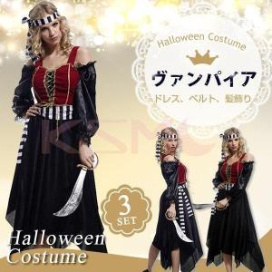 クリスマス コスプレ 衣装 レディース 海賊 パイレーツ 魔女 吸血鬼 バンパイア  コスチューム