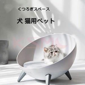 猫 ベッド 犬  ペット ベッド 北欧 暖かいクッション付き クッション ペットハウス ネコグッズ ...
