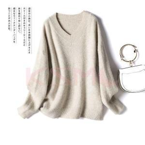 ニットセーター レディース Vネック 3色 無地 長袖 大人 ゆったり 着やすい 柔らかいセーター ...