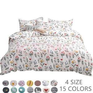ベッドカバー 布団カバー セット シングル セミダブル ダブル 寝具セット 枕カバー おしゃれ 四季通用 北欧風 柔らかい クイーン 防ダニ 洋式和式兼用 可愛い|ksmc-shop