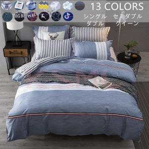 布団カバー セット シングル セミダブル ダブル クイーン 寝具セット シーツカバー 枕カバー おしゃれ 北欧風 洋式和式兼用 かわいい 防ダニ 洗える 柔らかい|ksmc-shop
