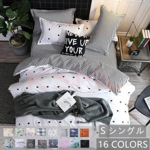 布団カバー 3点セッ シングル シーツカバー 寝具セット 枕カバー 洋式和式兼用 ベッド用 肌に優しい かわいい 洗える 抗菌 防ダニ (掛け布団カバー150x210cm)|ksmc-shop