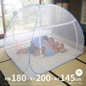 ワンタッチ蚊帳 かや (中)幅180×長さ200×高さ145cm 蚊 ムカデ 虫除け|ksmc-shop