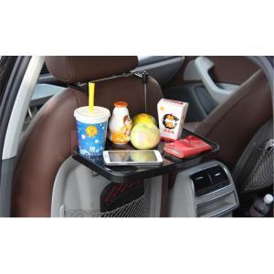 折り畳みテーブル バックシート 収納 ポケット テーブル 多機能 ドリンクホルダー 車載用 後部座席...