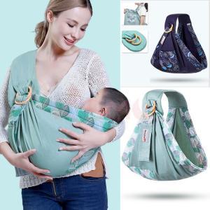 抱っこひも 抱っこ紐 スリング 新生児  収納カバー よだれカバー コンパクト 赤ちゃん
