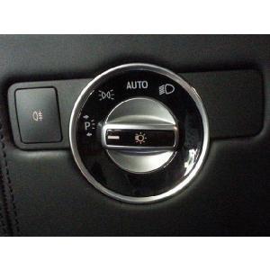 AUTO ZERO W222 Sクラス用|ksp-attain