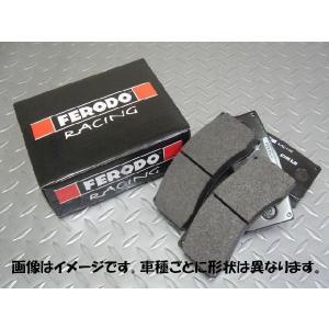 フェロード製ブレーキパッドDS3000スバル インプレッサ用 リア|ksp-attain