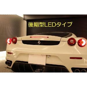 フェラーリ360modena・360チャレスト・F430用LEDハイマウントストップランプ|ksp-attain