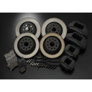 ソアラ JZZ30 UZZ30系レクサスキャリパーブレーキキット(スリット・LEXUSロゴ入り)|ksp-attain
