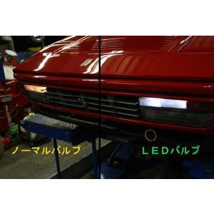 フェラーリ328用 LEDフロントポジションランプ|ksp-attain|04