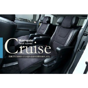 Marquis製 シートカバー Cruise(クルーズ) 20型アルファード/ヴェルファイア用 (Eタイプ) アルカンターラ調|ksp-attain