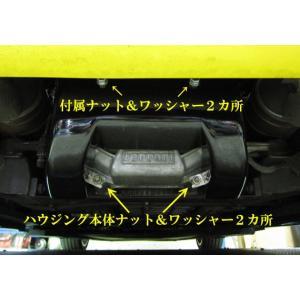 M-TecnologiaフェラーリF355用クラッチハウジングカバーFRP|ksp-attain|05
