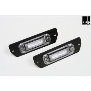 フェラーリ専用 LEDライセンスランプキット [Pearl] 348/F355/360/F430/550マラネロ|ksp-attain