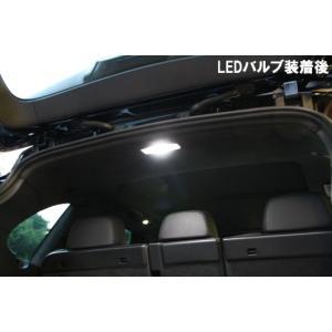 ポルシェ 958型 カイエン用 LEDラゲッジランプ|ksp-attain|03