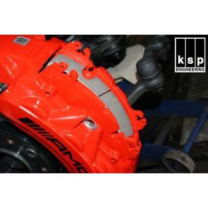 KSPオリジナル ベンツW463 Gクラス G63/G65 AMG フロント6pot専用 ブレーキパッド D-LESS|ksp-attain